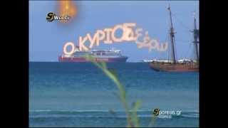 ΚΑΙΝΟΥΡΙΟ ΜΟΝΟΠΑΤΙ