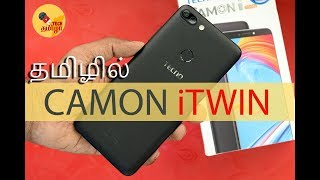 Tecno Camon iTwin Unboxing First Impression width=
