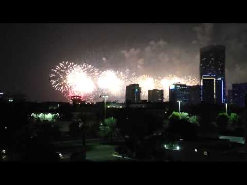 UAE National Day Fireworks Corniche, Abu Dhabi
