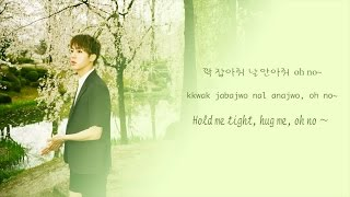getlinkyoutube.com-BTS (방탄소년단) - Hold Me Tight (잡아줘) [Color coded Han|Rom|Eng lyrics]