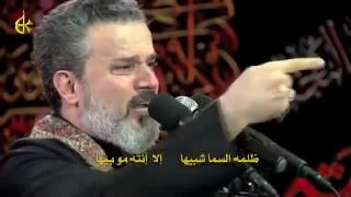 getlinkyoutube.com-عباس اذا بعدك عدل للشاعر باسم الكربلائي
