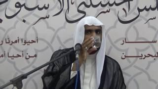 getlinkyoutube.com-#مأتم_سار : المجلس الحسيني الأسبوعي [ 26 ] 1438هـ - الخطيب ملا عبدالله السني