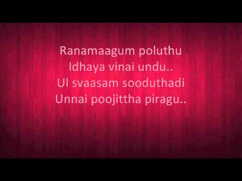 Penne - Flowtattva ft. Viveck Ji Chakrasonic [Lyrics]
