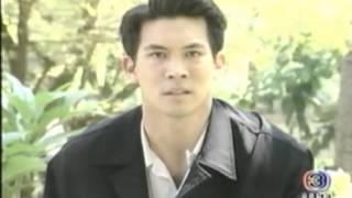 getlinkyoutube.com-แรงเงา[แอน-เคน] 2001 ตอนที่ 21ตอนจบ