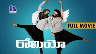 getlinkyoutube.com-Puri Jagan's Romeo (రోమియో ) 2014 Telugu Full Movie    1080 Full HD    Sairam Shankar, Adonika