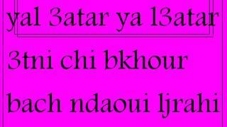 getlinkyoutube.com-ya l3atar 3tini chibkhoure bach ndaoui ljrah