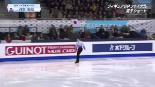 getlinkyoutube.com-Yuzuru Hanyu 羽生結弦 GPF 2014 SP (JPN Commentary)