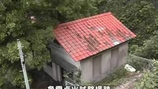 getlinkyoutube.com-人間魚雷「回天」大神基地(1/2)