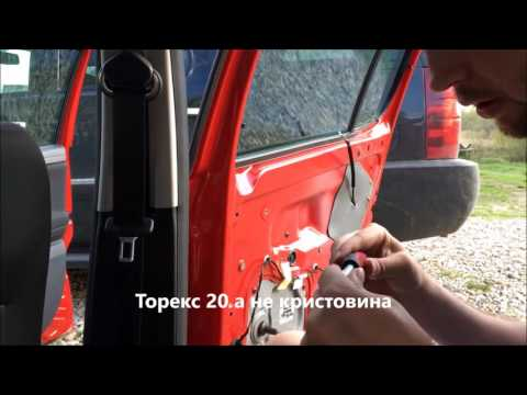 Снимаем обшивку в skoda fabia   Auto.Seredov.ru