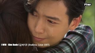 getlinkyoutube.com-[MV] Kim Bada (김바다) - I Will (ENG+Rom+Hangul SUB.) [Endless Love OST Part. 2]