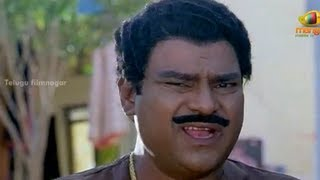 getlinkyoutube.com-Kota Srinivasa Rao & Babu Mohan Back-To-Back Comedy Scenes - Mayadari Mosagadu Movie