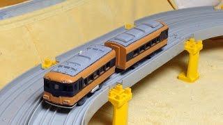 【改造】 プラレール 近鉄スナックカーとビスタカーを連結して走らせてみたTakaratomy Plarail