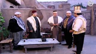 مسلسل باب الحارة الجزء 1 الاول الحلقة 27 السابعة والعشرون│ Bab Al Hara season 1