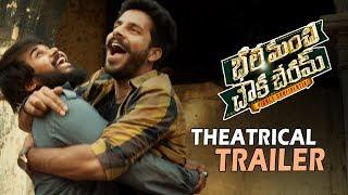Bhale Manchi Chowka Beram Movie Theatrical Trailer | Naveed | Nookaraju | TFPC