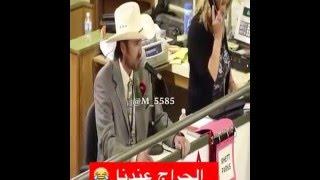 getlinkyoutube.com-الحراج عندنا وعندهم