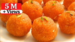 getlinkyoutube.com-Motichoor Ladoo/ Motichoor Laddu recipe Perfect Motichoor ladoo  with all secret TIPS AND TRICKS