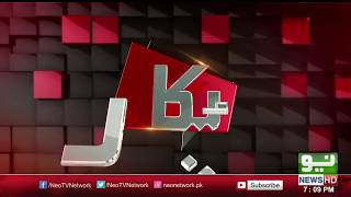 Pukar | Mother Affair With Son's Friend And Then | 11 May 2018 | Neo News
