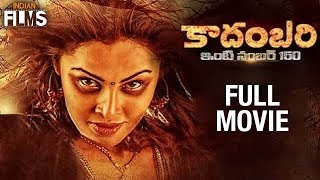 Kadambari Telugu Horror Full Movie | Vinay Krishna | Hashika Dutt | Telugu Horror Movies
