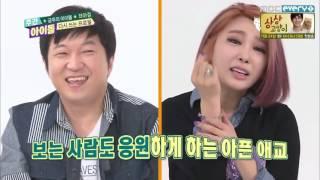 Yoona's Legendary Aegyo Victims :)