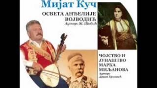 getlinkyoutube.com-Narodni guslar Mijat Kuč-Osveta Anđelije Vojvodić