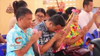 Thai PBS - ม.นครพนม สืบสานประเพณีบุญผะเหวดเทศน์มหาชาติ
