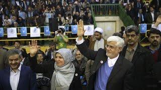 getlinkyoutube.com-تفسیر خبر جمعه ۳۰ بهمن