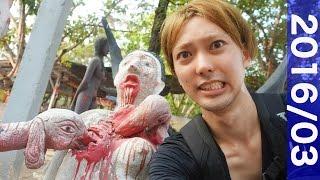 【閲覧注意】タイの地獄寺ワットパイロンウアはグロすぎてヤバい!