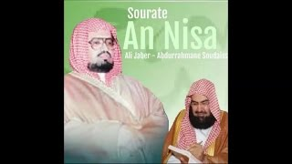 getlinkyoutube.com-Sourate An Nisa (4) Salat Tarawih 1987-1407