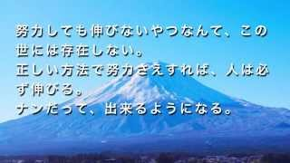 getlinkyoutube.com-ドラゴン桜の名言