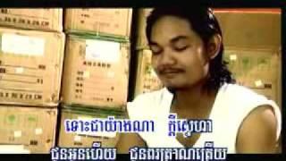 getlinkyoutube.com-boros mneak dael ket dorl oun RHM ( khmer karaoke sing a long )
