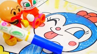 getlinkyoutube.com-アンパンマン アニメおもちゃ 歌 うきうき♪ぬりえ コキンちゃん 映画 テレビ Anpanman 麵包超人