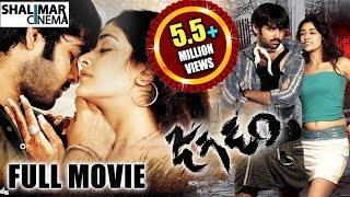 getlinkyoutube.com-Jagadam Telugu Full Length Movie || జగడం సినిమా || Ram, Isha