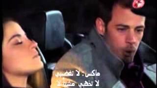 getlinkyoutube.com-ترجمة مشهد من الحلقة 25 من مسلسل انتصار الحب Max&Maria 25 epoisde