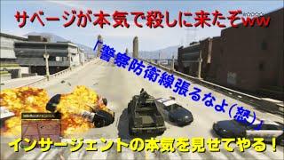 getlinkyoutube.com-GTA5 オンライン 本気のサベージからインサージェントで必死に逃げてみた!ww【サベージのキャノン被弾で飛び跳ねるインサージェント君】