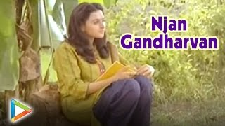 getlinkyoutube.com-Njan Gandharvan | Full Movie | Malayalam