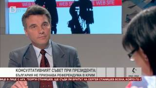 getlinkyoutube.com-доц. Иво Христов за референдума в Крим
