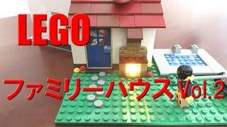 getlinkyoutube.com-【レゴクリエイター】ファミリーハウスVol.2 31012/LEGO CREATOR Family House