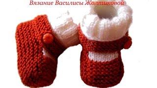 getlinkyoutube.com-Пинетки спицами с носочком