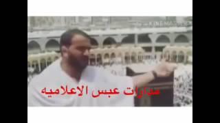 getlinkyoutube.com-الله أكبر لادعانا الموت جينا جينا