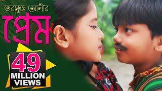 getlinkyoutube.com-Tumi Jeyo Na Go Tarmuj Alir Hate Dhoria । Junior Movie - Junior Sujon Sokhi। Official Music Video