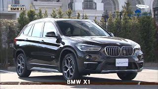 getlinkyoutube.com-クルマでいこう! BMW X1 2016/2/21放送