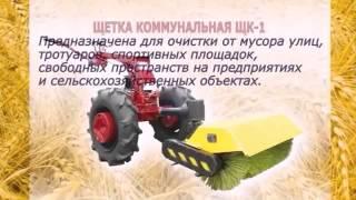 getlinkyoutube.com-Мотоблок МТЗ Беларус 09Н (обзорное видео о самом мотоблоке и о доп оборудовании к нему)