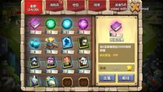 getlinkyoutube.com-Castle Clash: how to get the secret code