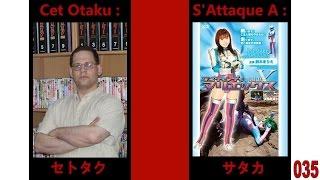 Cet otaku s'attaque à: Mighty Lady Marie X