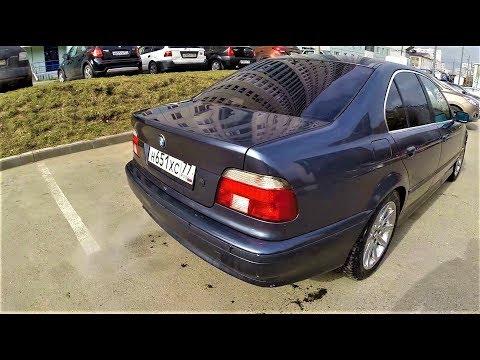 BMW E39 Диагностика машины с телефона! 20пиновый разъем!