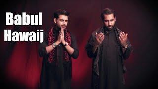 Babul Hawaij | Tejani Brothers | Muharram 2017 / 1439