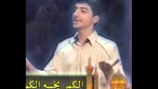 يوسف الصبيحاوي 2006 قصيده يا عباس