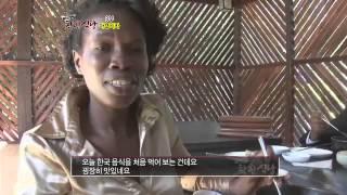 getlinkyoutube.com-아프리카 착한식당의 주인공_채널A_특집 착한식당 3부