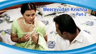 getlinkyoutube.com-New Tamil cinema MEERAVUDAN KRISHNA | Part 2