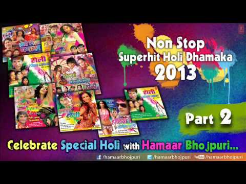 BHOJPURI HOLI NON STOP DHAMAKA -2013 - PART-2